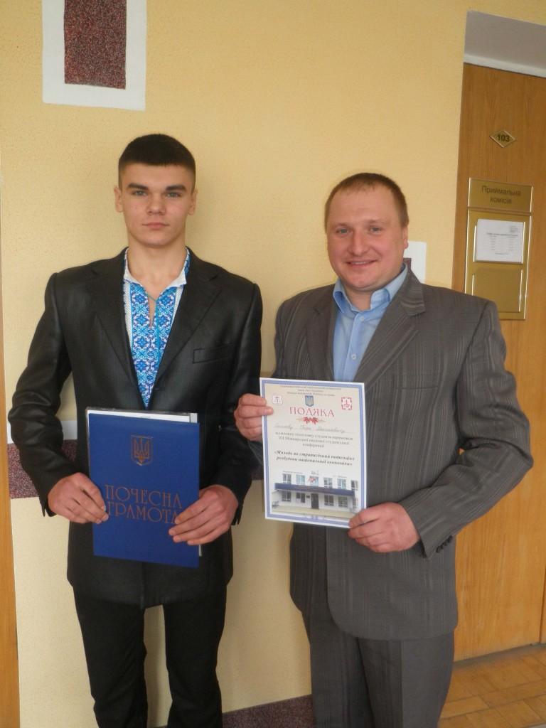 Переможці VII Міжнародної наукової конференції