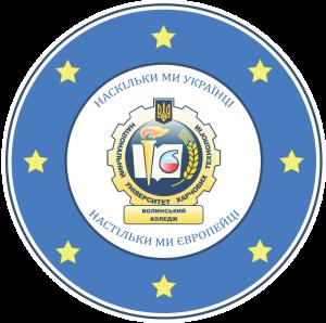 Logo-EuroClub_2