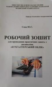 econom_metod_00002