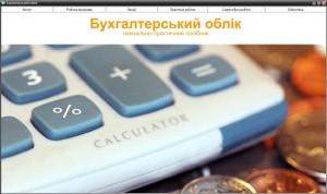 econom_metod_00003