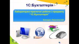 econom_metod_00010