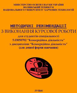 econom_metod_00016
