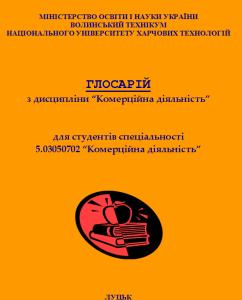 econom_metod_00017