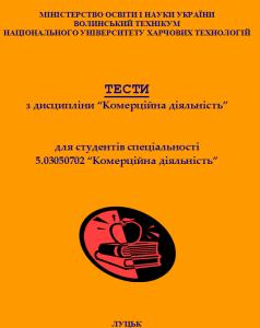 econom_metod_00018