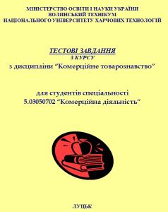 econom_metod_00021