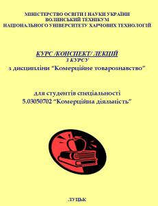 econom_metod_00022