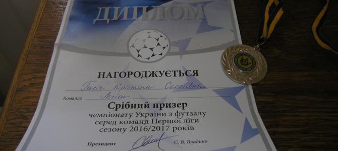 Студентка ВоК НУХТ – серед найкращих в Україні з футзалу