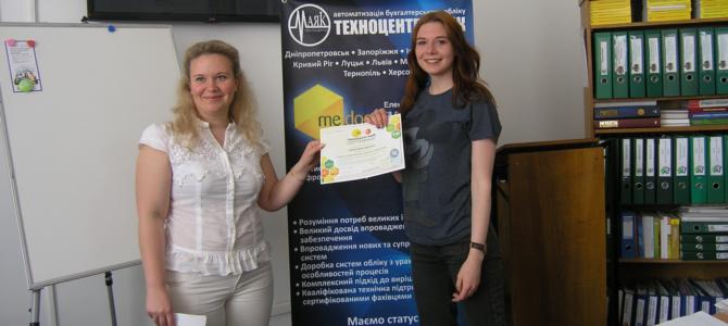 Коледжани отримали сертифікати користувачів «M.E.Doc»
