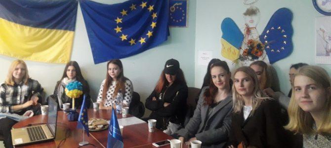 Учасники Євроклубу відвідали захід, приурочений заснуванню ЄС