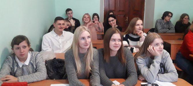 Учасники Євроклубу відзначили День святого Валентина