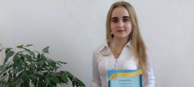 Вітаємо призера ІІ етапу Всеукраїнської олімпіади з математики