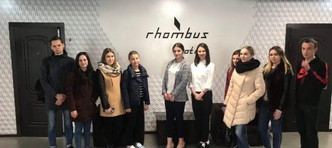 Екскурсія до готелю «Ромбус»