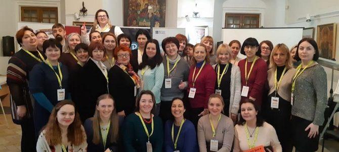 Розвиток компетентнісного навчання та викладання для викладачів та коледжів в Україні