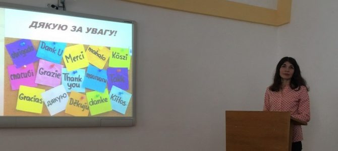 Лекція «Україна-НАТО: безпека через партнерство та співробітництво»