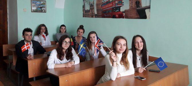 Студенти коледжу взяли участь у Євровікторині