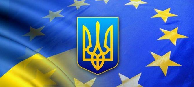 Семінар-диспут «Місце і роль сучасної України в геополітичній ситуації»