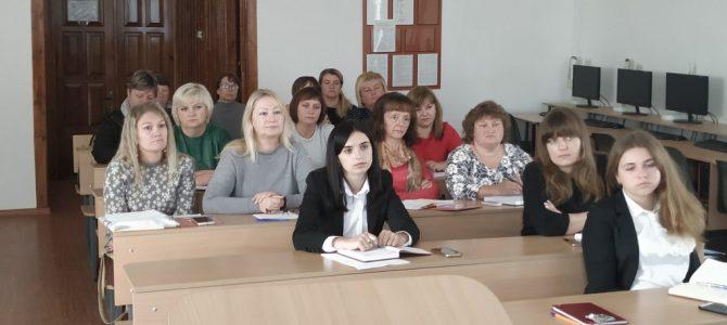 Секція педагогічних працівників закладів професійно-технічної освіти професій ресторанного господарства