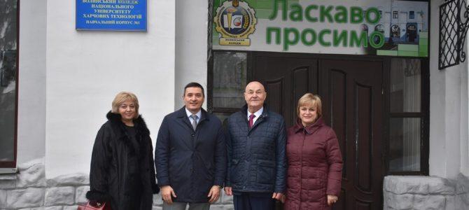 Візит голови Державної служби якості освіти до Волинського коледжу НУХТ