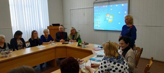 Обласне методичне об'єднання заступників директорів з навчальної роботи та методистів