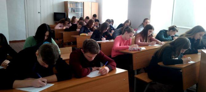У коледжі відбувся перший етап Х Всеукраїнської олімпіади з української мови