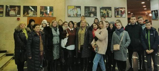 Участь у загальноміських заходах до Дня Соборності України