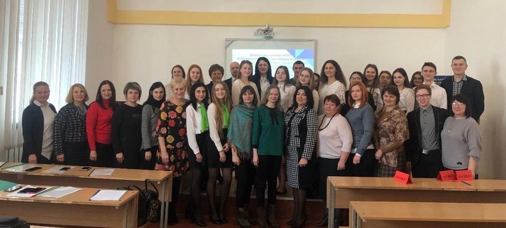 Засідання методичної обласної секції викладачів економічних дисциплін