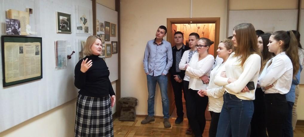 Стежками Лесі Українки