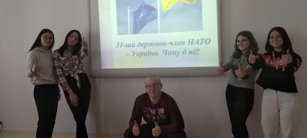 Лекція на тему «Україна-НАТО: безпека через партнерство та співробітництво»